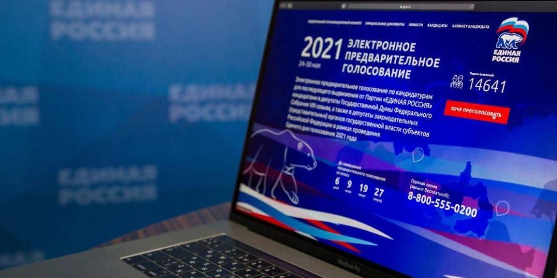"""""""Единая Россия"""" поставила рекорд по электронному голосованию еще до завершения процедуры"""