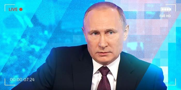 4 часа за 5 минут: самое интересное с ежегодной пресс-конференции Путина