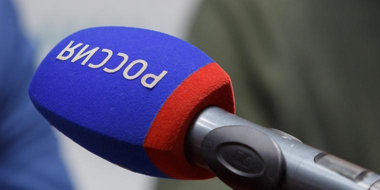 МИД Украины поблагодарил Латвию за запрет российского телеканала