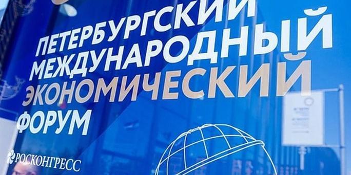 На ПМЭФ-2021 губернаторы новой волны обсудили, как повысить качество управления в регионах