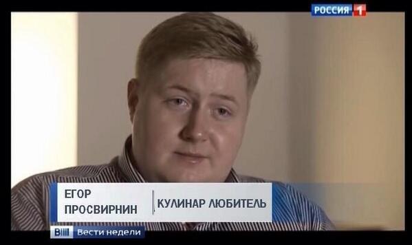Биохимия предательства и Егор Просвирнин