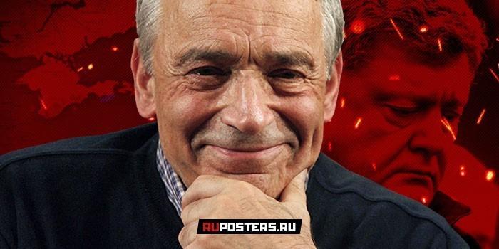 """""""Нельзя клеймить свою страну"""": 10 откровений Гафта о Путине, Украине и Ходорковском"""