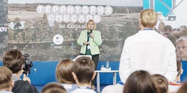 """Памфилова встретилась с участниками """"Территории смыслов на Клязьме"""""""