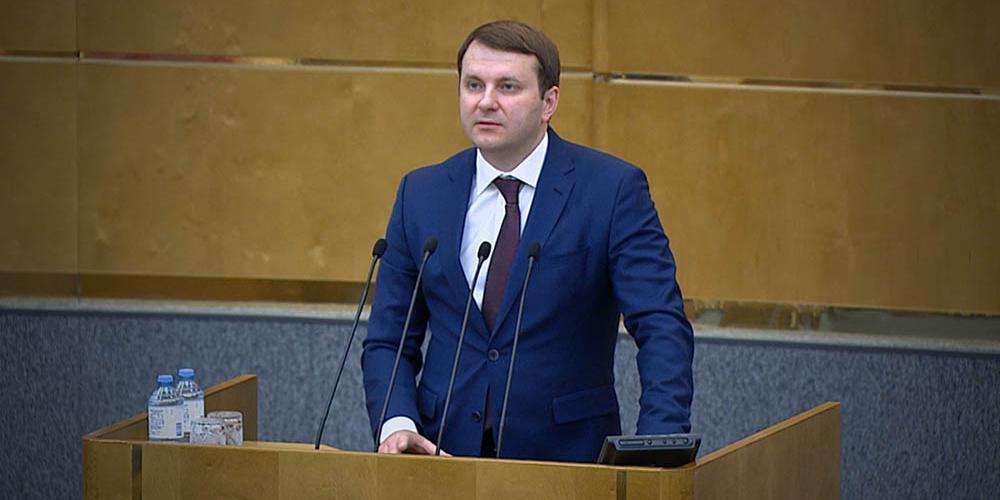 """В МЭР признали """"переоценку"""" рубля и ухудшили прогноз по курсу на три года"""