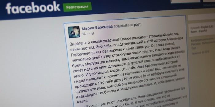 """""""Заткнитесь на**й"""": громкий скандал в российской медиатусовке"""
