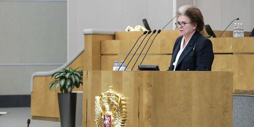 """""""Антипропаганда"""": информационная кампания против Терешковой ведется иноагентами"""