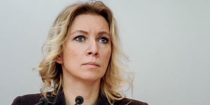 Захарова прокомментировала планы Украины вступить в ЕС и НАТО