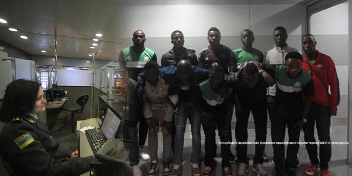 В киевском аэропорту задержали 12 нигерийцев, притворившихся футбольной командой