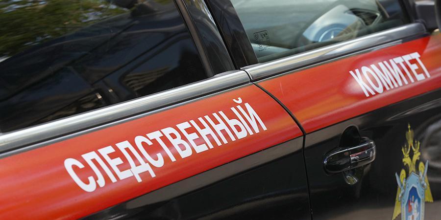 СК опроверг информацию о проверке Навального на экстремизм