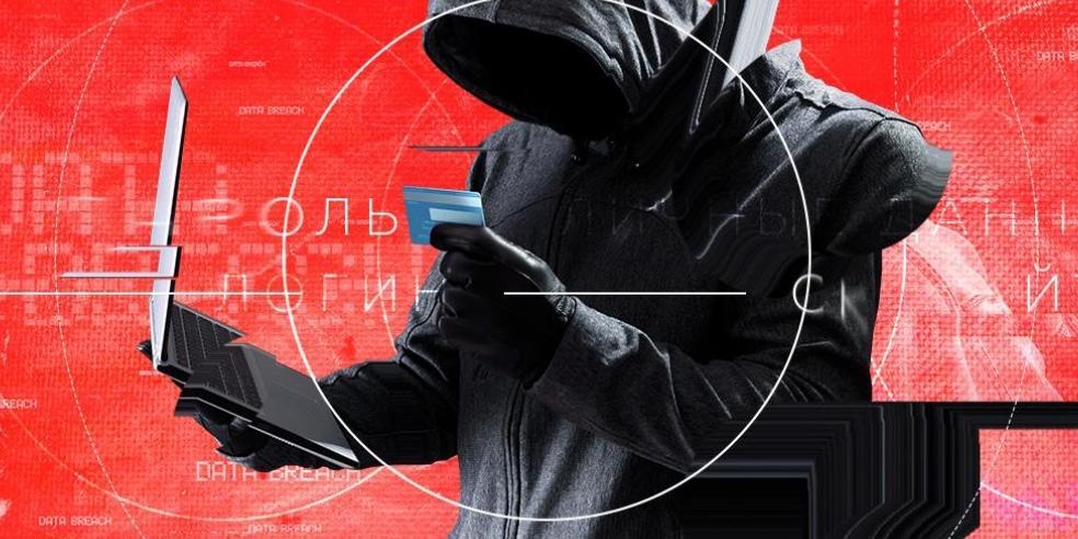 Информационная безопасность России: новые вызовы
