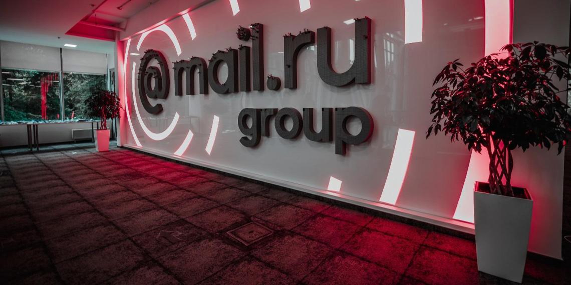 Mail.Ru Group возьмет новое лаконичное название