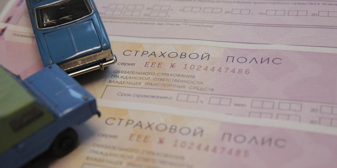 Названы самые популярные схемы мошенничества в страховой сфере