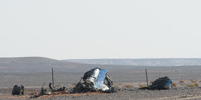 """Эксперт назвал """"чистый взрыв"""" причиной крушения A321"""