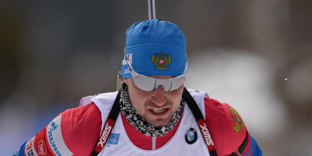 "Норвежский биатлонист призвал уважать победу Логинова вопреки ""темному прошлому"""