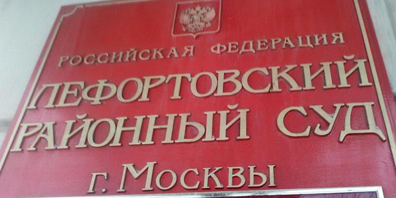 В Москве 74-летнего работника НИИ арестовали по подозрению в госизмене