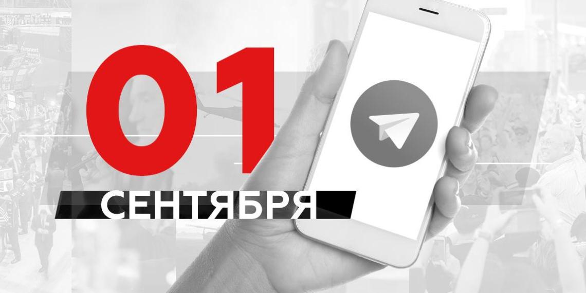 Громкое убийство в Татарстане, деменция Байдена, киберспорт в школах: о чем пишут в Телеграме 1 сентября
