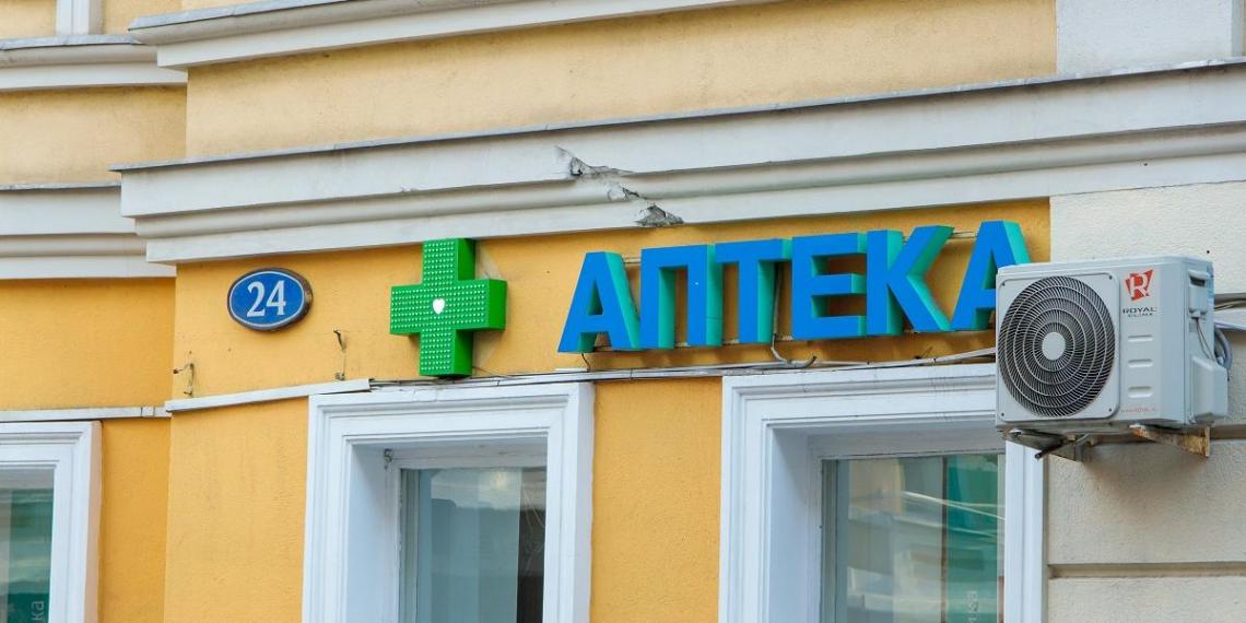 В Москве 1 января начнется эксперимент по онлайн-торговле рецептурными лекарствами