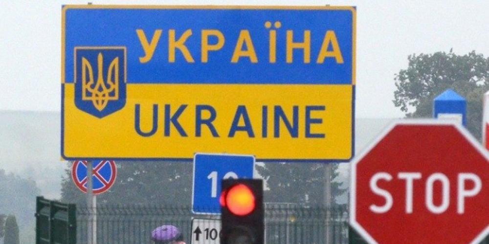 Импорт российских товаров и услуг на Украину в 2020 году достиг $6,7 млрд