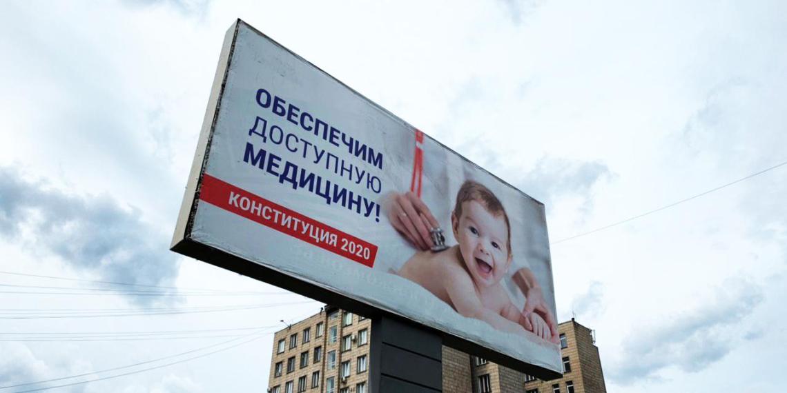 Глава Псковской области: конституционные поправки обеспечат всестороннее развитие детей