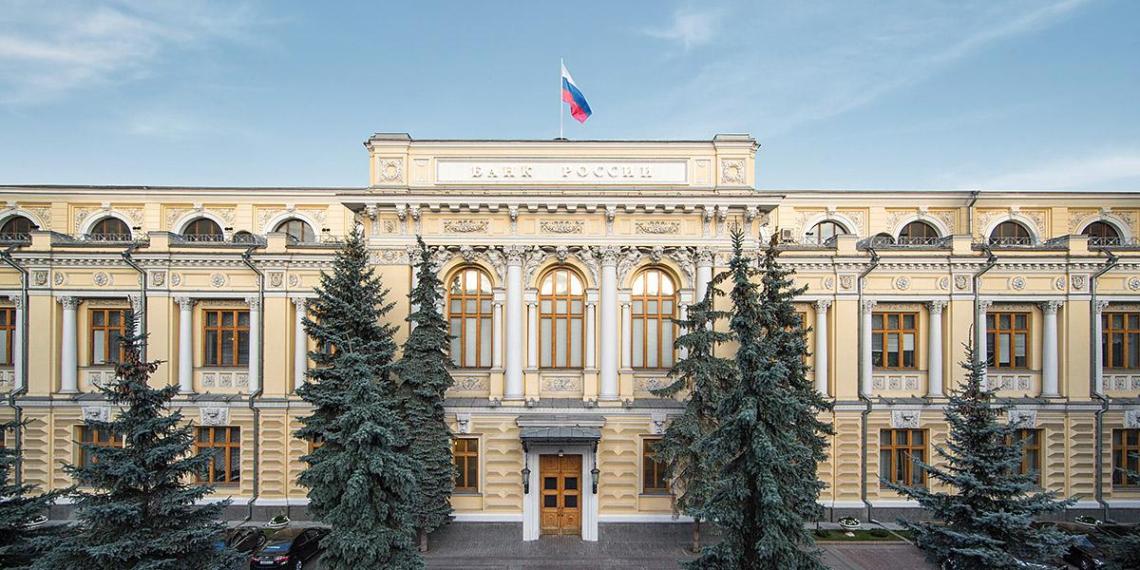 Банк России решил сохранить ключевую ставку на уровне 4,25 %