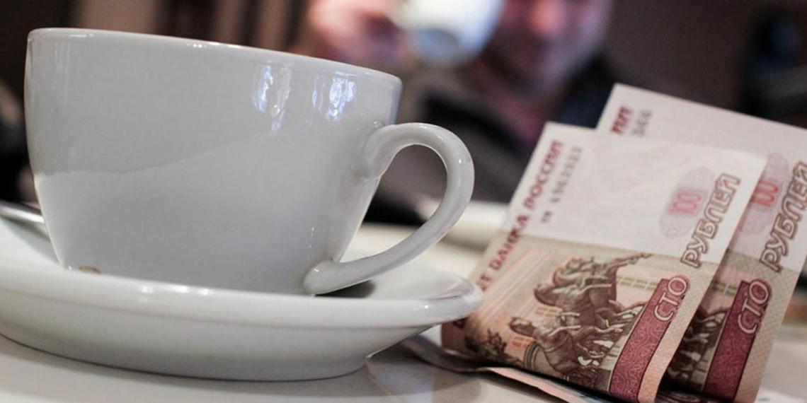 """Платежная система """"Мир"""" запустит сервис для чаевых"""