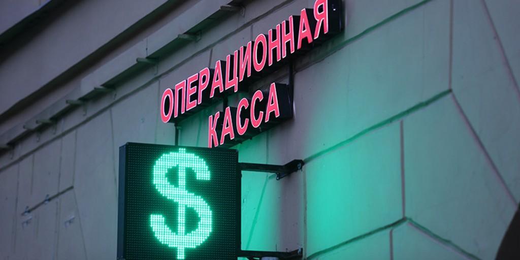 Аналитики анонсировали ослабление рубля к лету