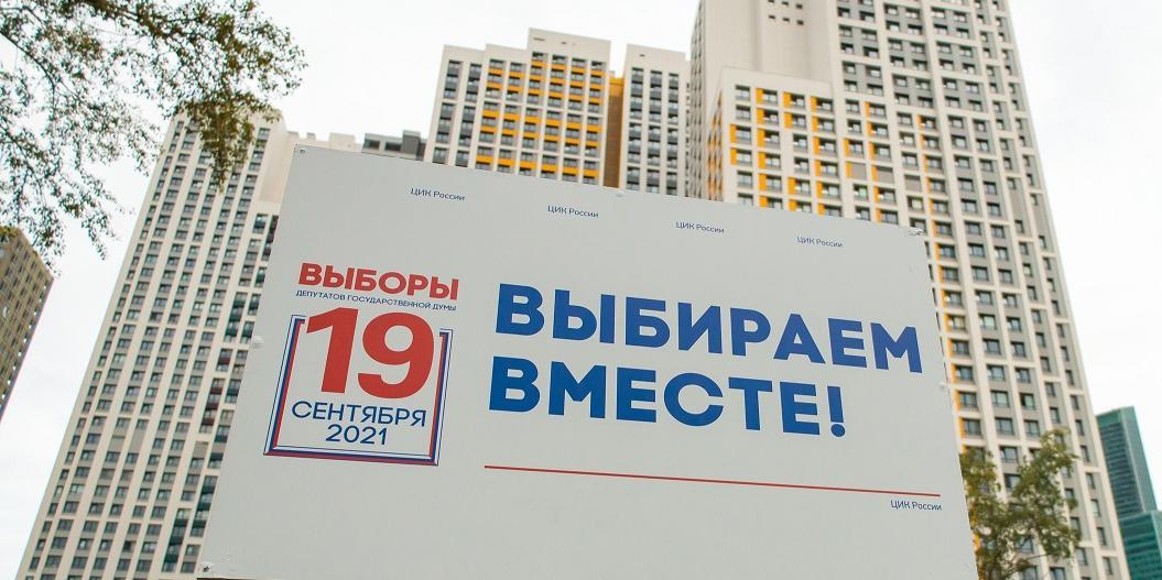 ВЦИОМ: половина москвичей допустили свое участие в онлайн-голосовании
