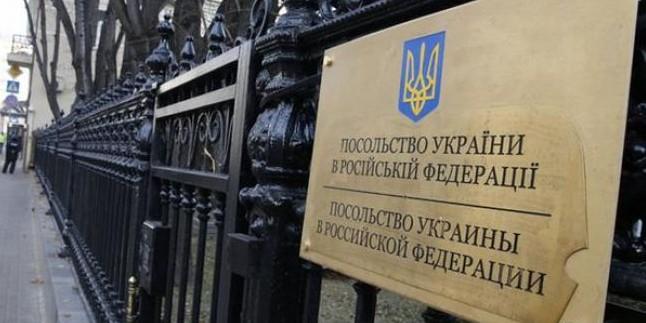 Украинские СМИ заявили об угрозах Минобороны РФ ответным ракетным ударом