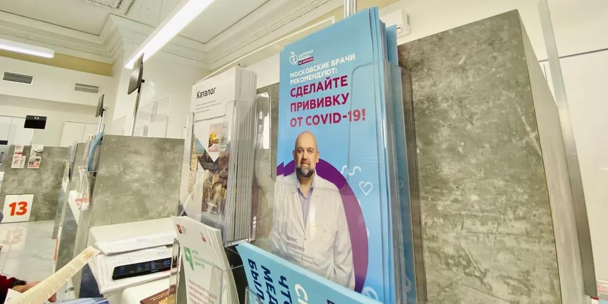 """В Москву поступила первая партия вакцины """"КовиВак"""""""