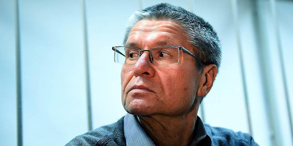 Защита Улюкаева обжаловала возврат Феоктистову полученных в качестве взятки $2 млн