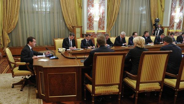 Правительство РФ обнародовало антикризисный план на 2015 год
