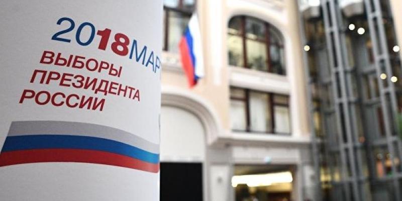 """""""Гражданский контроль"""" проверит готовность Калмыкии к выборам"""
