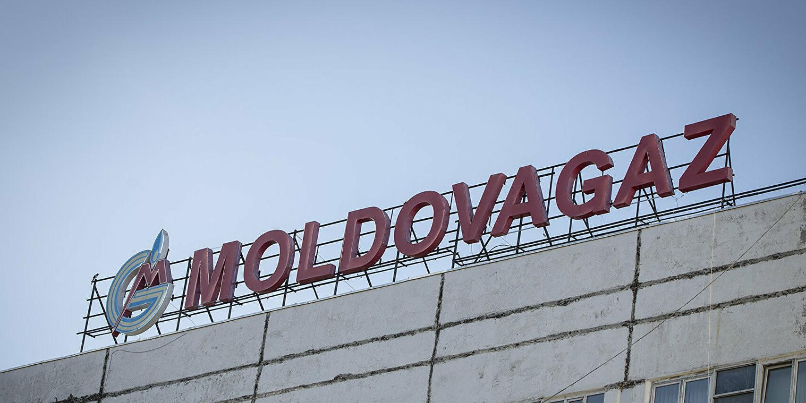 В Молдавии введен режим тревоги из-за ситуации с газом