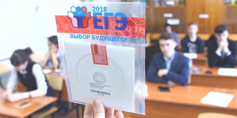 Большинство россиян заметили ухудшение качества знаний у школьников