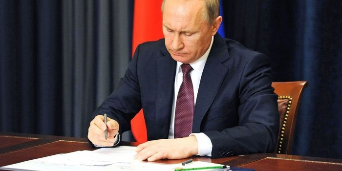 Путин подписал указ против анонимности в интернете
