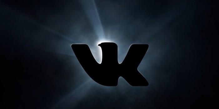 """Из-за сбоя """"ВКонтакте"""" пользователи увидели секретные разделы для модераторов"""