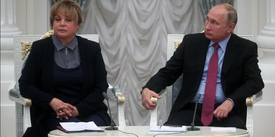 """Памфилова на встрече с Путиным: """"Доверие избирателей к выборам возросло"""""""