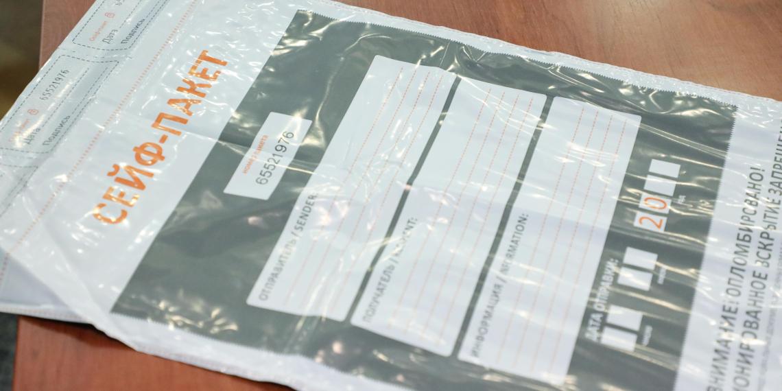 ЦИК рассказал о принципах работы сейф-пакетов для бюллетеней