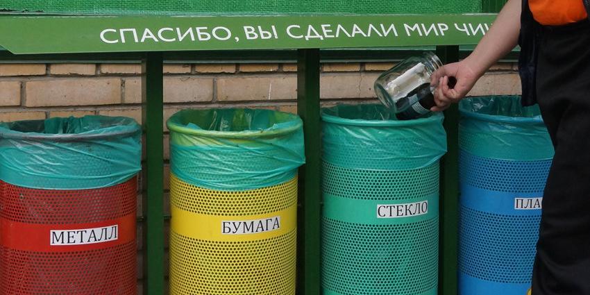 Оператор мусорной реформы рассказал о будущих штрафах за нераздельный сбор отходов