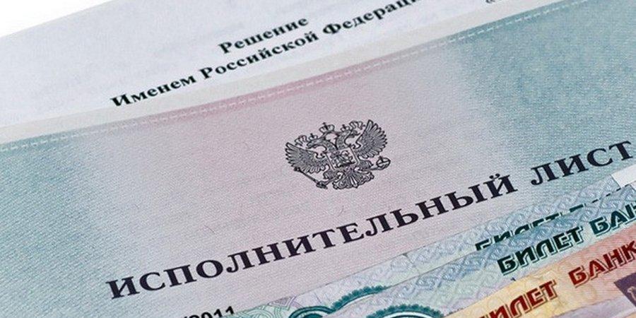 Назван россиянин с самой большой задолженностью по алиментам