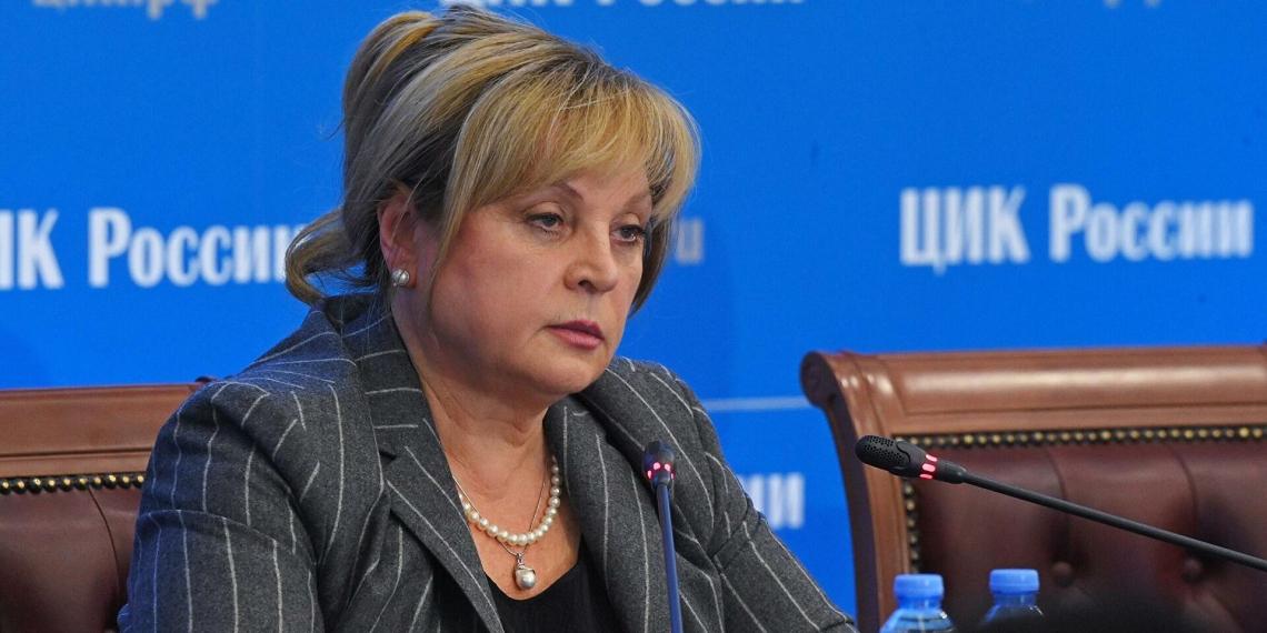 Памфилова: ЦИК будет судиться с авторами заведомо ложных публикаций про выборы