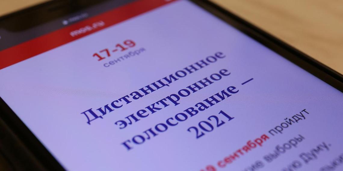 Более 500 тысяч голосов москвичей получено в системе онлайн-голосования