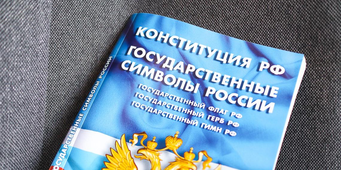 Крашенинников: рабочая группа по Конституции продолжит работу