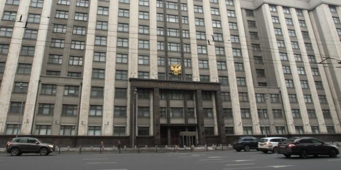 ВЦИОМ представил исследование об образе идеального кандидата в депутаты Госдумы