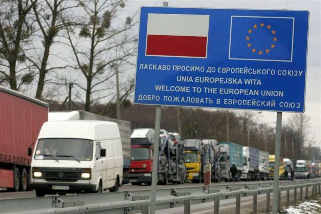 СМИ: ЕС не собирается предлагать Украине и Грузии безвизовый режим