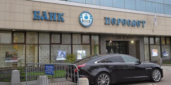 ЦБ выделит 66,7 млрд рублей на санацию банка РПЦ