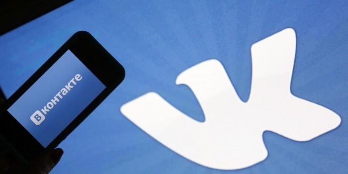 """""""ВКонтакте"""" представила цифровые альбомы для российских выпускников"""