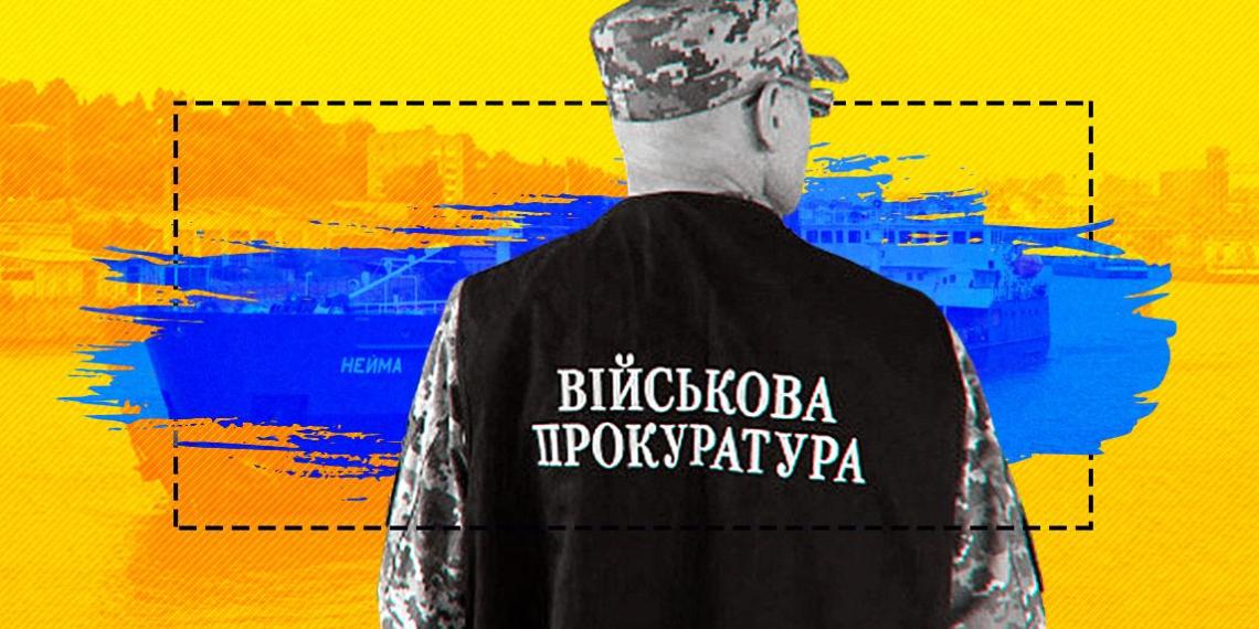 Война при смене власти: что стоит за арестом российского танкера Nika Spirit на Украине