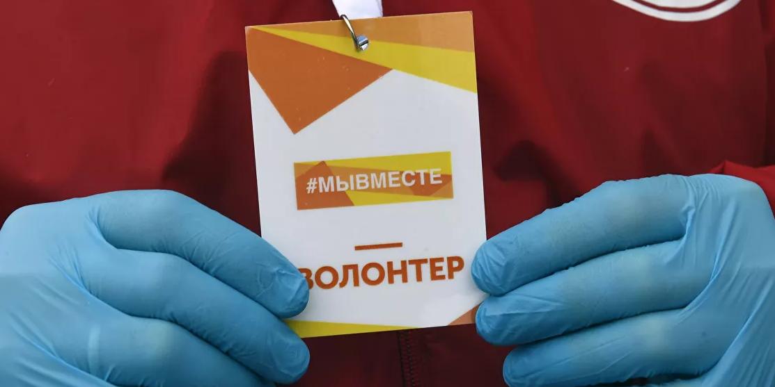 Волонтеры #МЫВМЕСТЕ проведут флешмоб в память о погибшем добровольце из Башкортостана