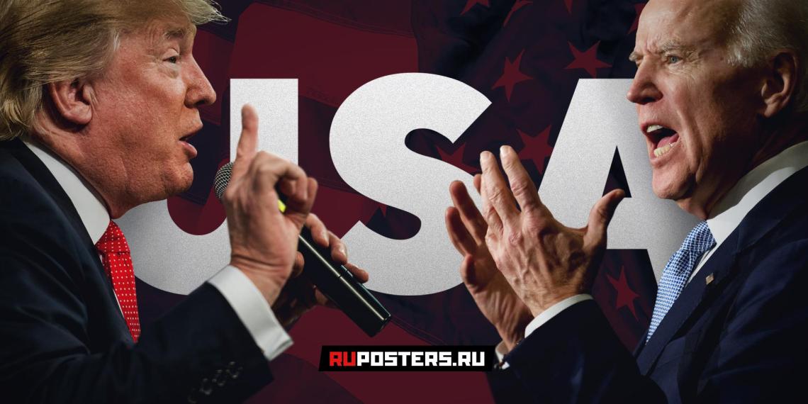 Дилемма Линкольна и лето беспорядков: смогут ли выборы в США сохранить легитимность?
